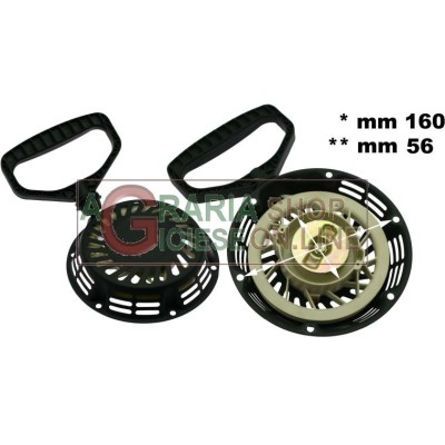 SPARE PARTS FOR SNOW THROWER