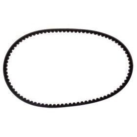 TOOTHED BELT FOR SNOW THROWERS VIGOR SNOWY 65