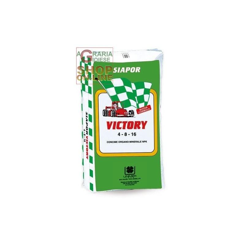 VICTORY CONCIME ORGANO MINERALE AD ALTO DI CARBONIO ORGANICO UMIFICATO NPK 4.18.16 KG. 25