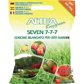 ALTEA SEVEN 7- 7- 7 CONCIME GRANULARE BILANCIATO PER ORTO E